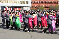 Mangyongdae Prize Pyongyang Marathon